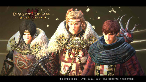 Dragon's Dogma_ Dark Arisen Screen Shot _7[1].jpg